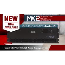 Матричный коммутатор MX2-16x8-HDMI20-Audio-R